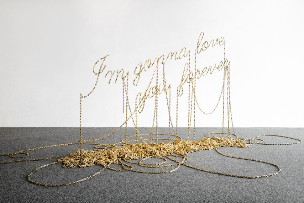 Jonathan Sullam, Unchain my heart, 2012, 350m of welded, nickel-plated chains, 160 x 220 x 100 cm