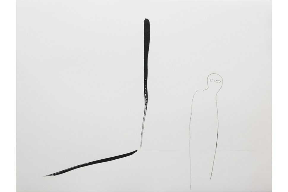 Panos Papadopoulos, My Father, 2018, Ink on paper, 76 x 57 cm