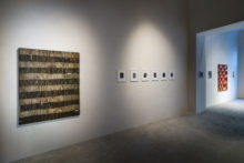 Charles Laib Bitton, Exhibition view of