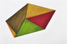 Athina Ioannou, Mythologies, 2017, Gouache on paper, 50 x 70 cm